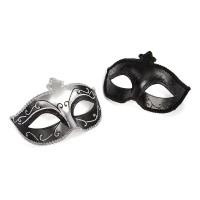 Fifty Shades of Grey - Masks On - 2pk masker