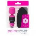 PalmPower - Pocket Wand Massager