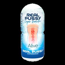 Real Pussy - Vagina - Masturbator, Lys